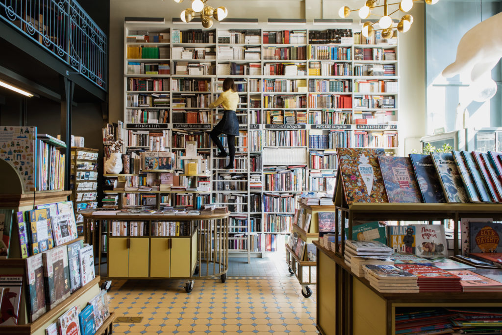 This image has an empty alt attribute; its file name is Books_shelves-1-1024x684.jpg